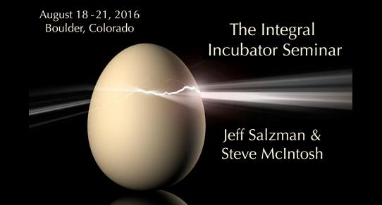 Integral-Incubator