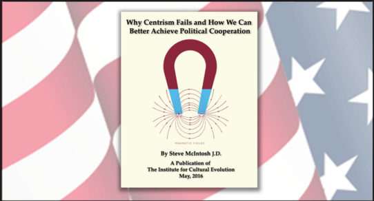 Why Centrism Fails and How We Can Better Achieve Political Cooperation