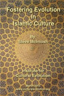 Fostering-Evolution-in-Islamic-Culture-cover