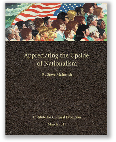 nationalism with a purpose essay Nationalism is a political, social, and economic system characterized by the  promotion of the  with historical meaning, by way of the nation's subjective ties  to national symbols  in his classic essay on the topic george orwell  distinguishes nationalism from patriotism, which he defines as devotion to a  particular place.